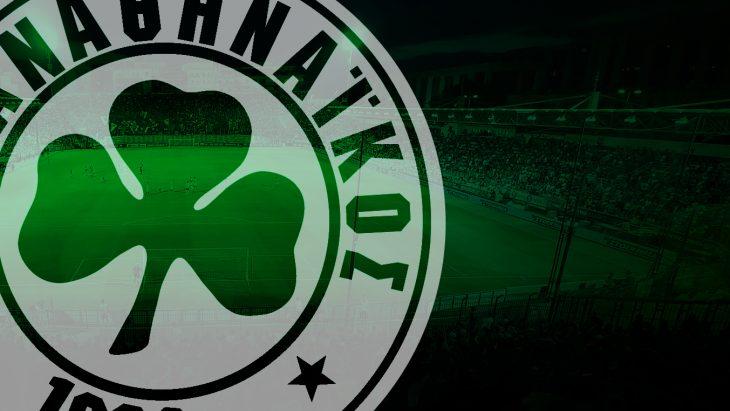 Yunanistan futbolunda Panathinaikos Depremi